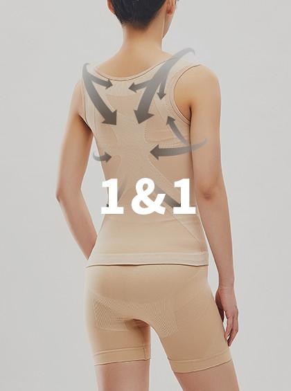 女士背心+ 3条腰带